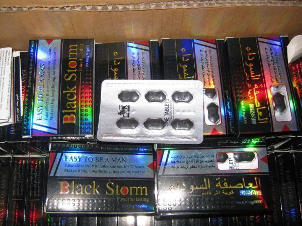 Black Storm Herbal Male Enhancement Pills / Male Sex Enhancer Supplement