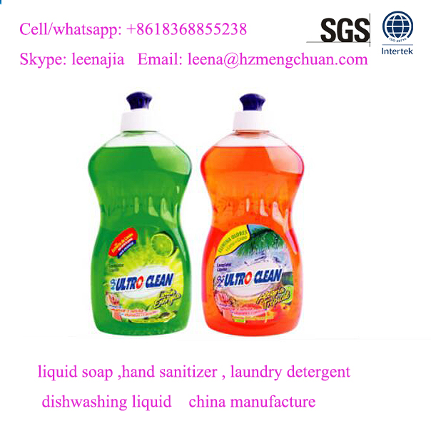 china manufacture factory wholesale dish washer cleaner dish liquid soap