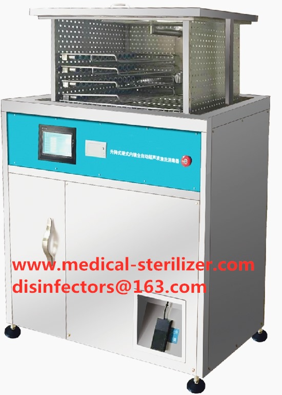 Hospital Center Endoscope Cleaning Disinfection Sterilization Machine With Ultrasonic