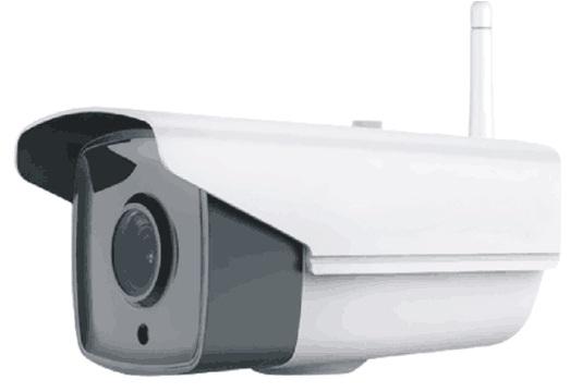 Outdoor 2.0 Megapixel Wireless Camera