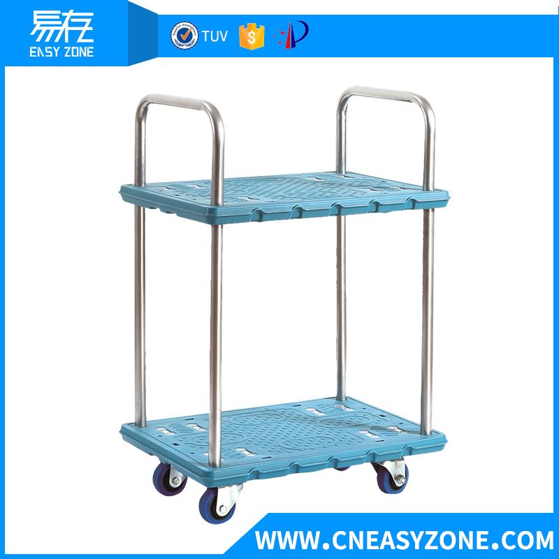 trolley YCWM1707-0031