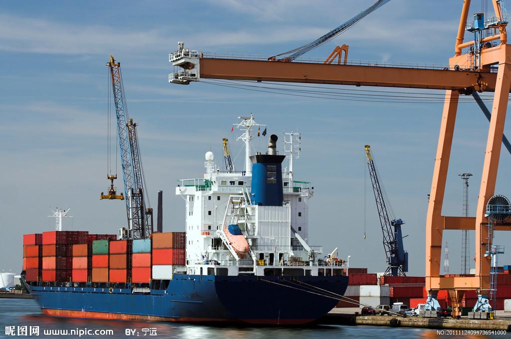 Guangzhou Pacific Rim Intl Forwarding Company.