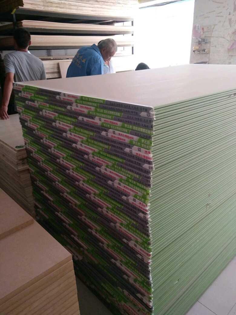 high quality gypsum board/plasterboard/drywall / wall board