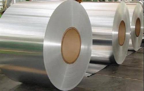 Aluminum Stock for Micron Foil