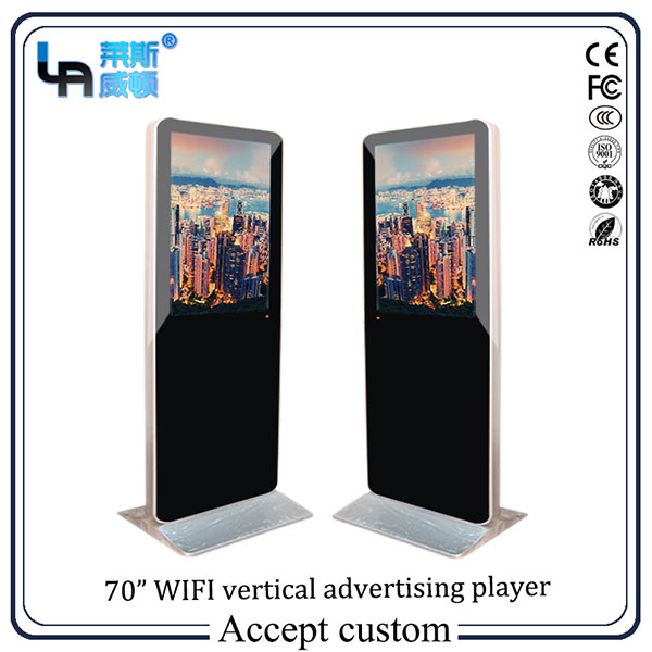 LASVD Hot sell Portable free standing 70 inch lcd advertising player with WIFI