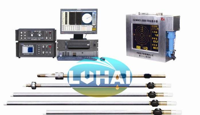 MWD, measurement while drilling system