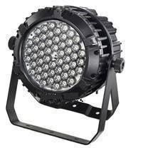 48*5W waterproof led par light