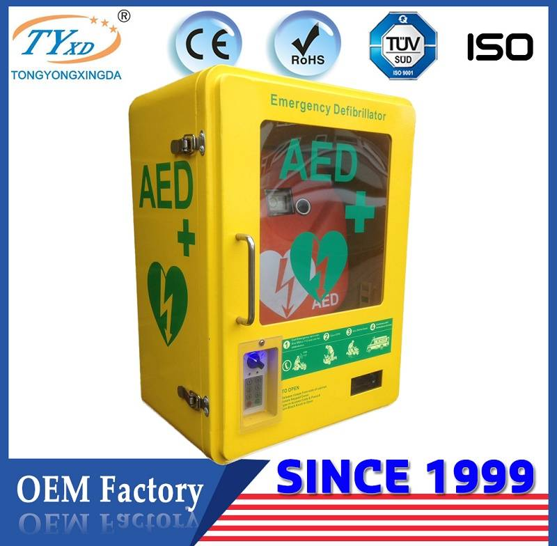 China high quality ip56 outdoor heated AED cabinet