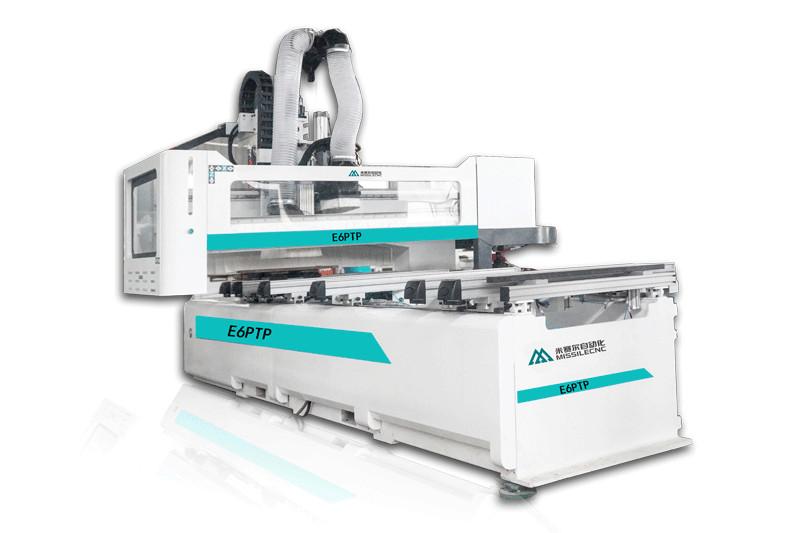 CNC Machining CenterE6-PTP