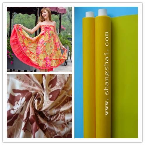 Textile Printing Mesh