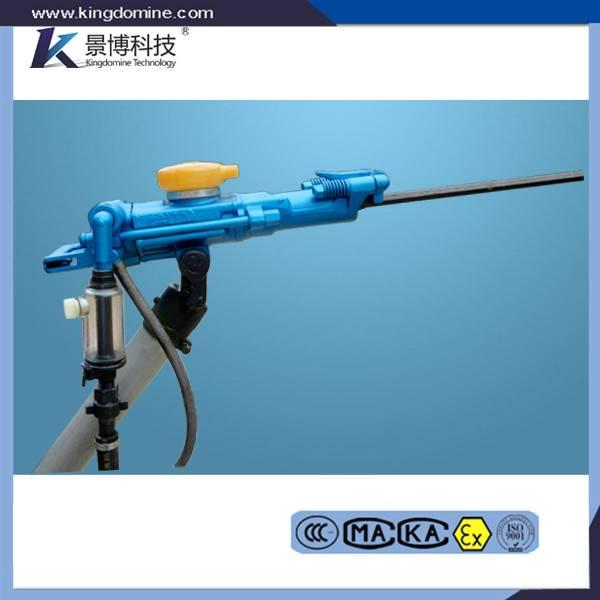 YT-23 Handheld Portable Pneumatic/Air Powered Rock Drill