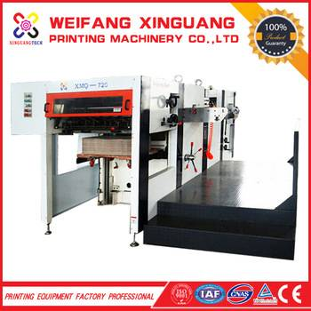 XMQ-720 The small format  Automatic die cutting machine for sales