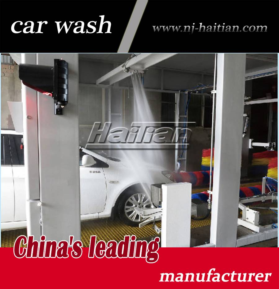 China Haitian brand fully car wash with water recycle system, automatic car wash machine for sale