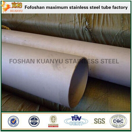 Large diameter stainless steel round tube