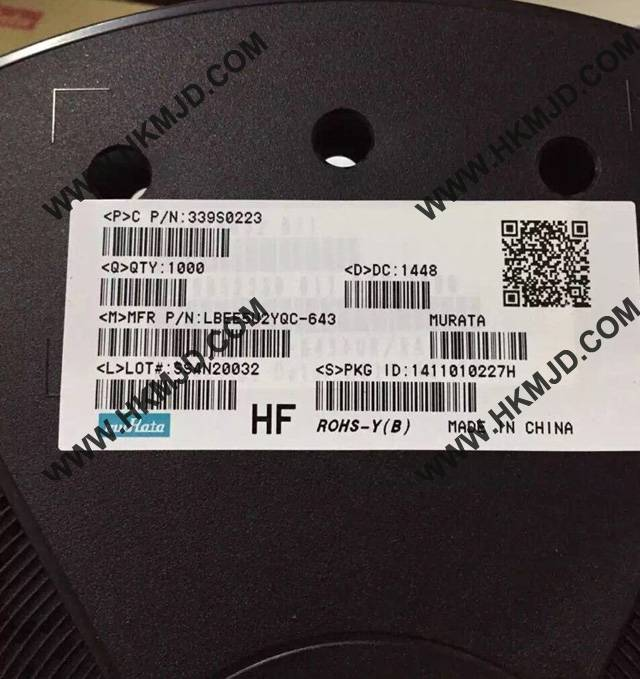 WIFI Bluetooth ICs 339S0223