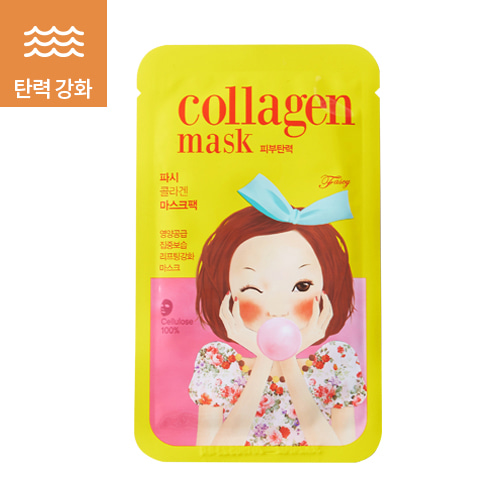FASCY Collagen Mask (PUNGSEON Tina)