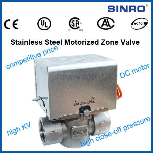 stainless steel motorized zone valve