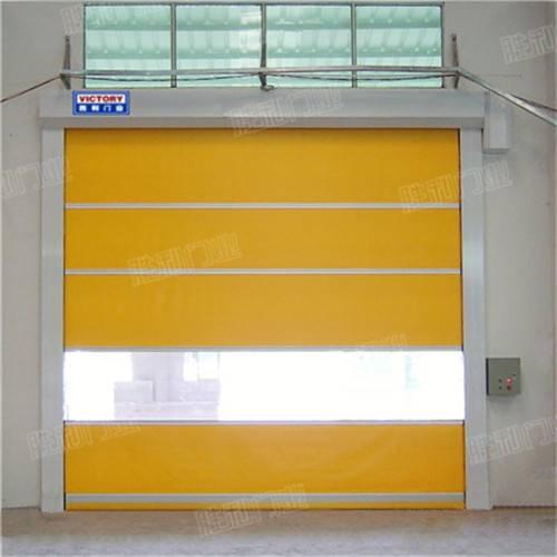 PVC Flexible Door