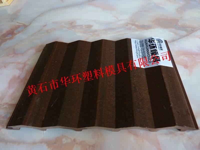 Wood foam inner wall hanging plate 2 series mold
