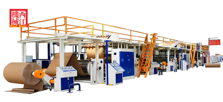 300m/min 3PLY Corrugated Cardboard Manufacturing Machines | PMS System | High Speed Changing Orders