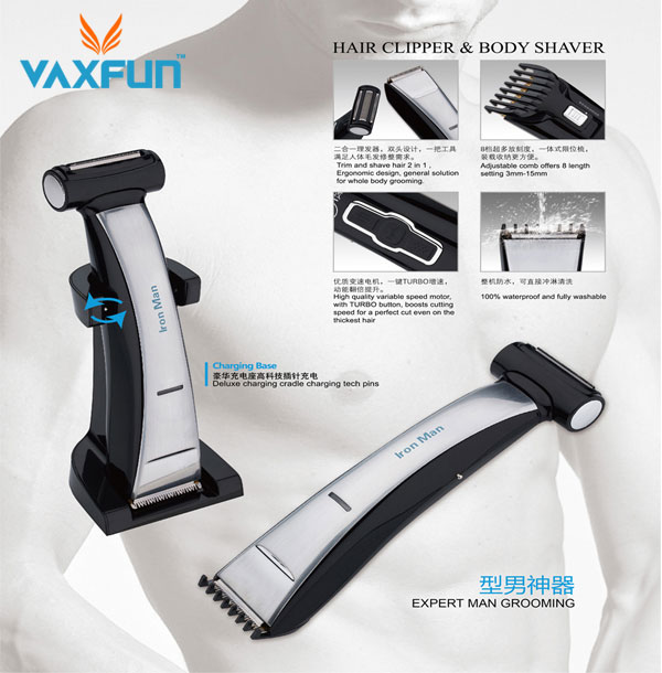 2 in 1 Top Quality Hair Trimmer & Body Groomer