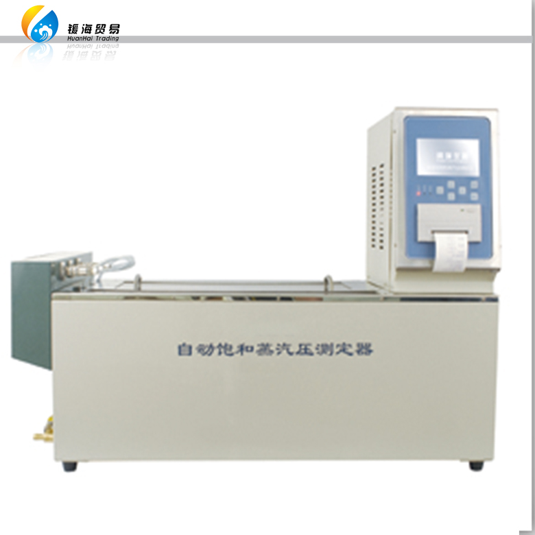 Reid Method Oil Test Equipment Saturated Vapour Pressure Testing of Petroleum Products
