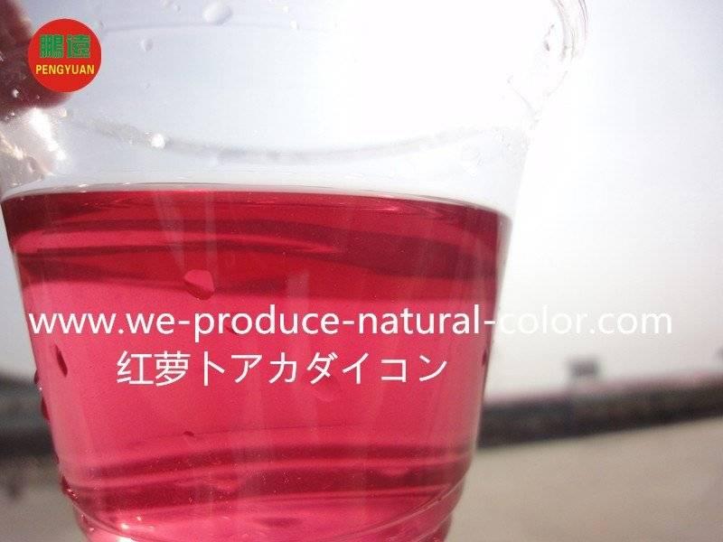 radish red pigment