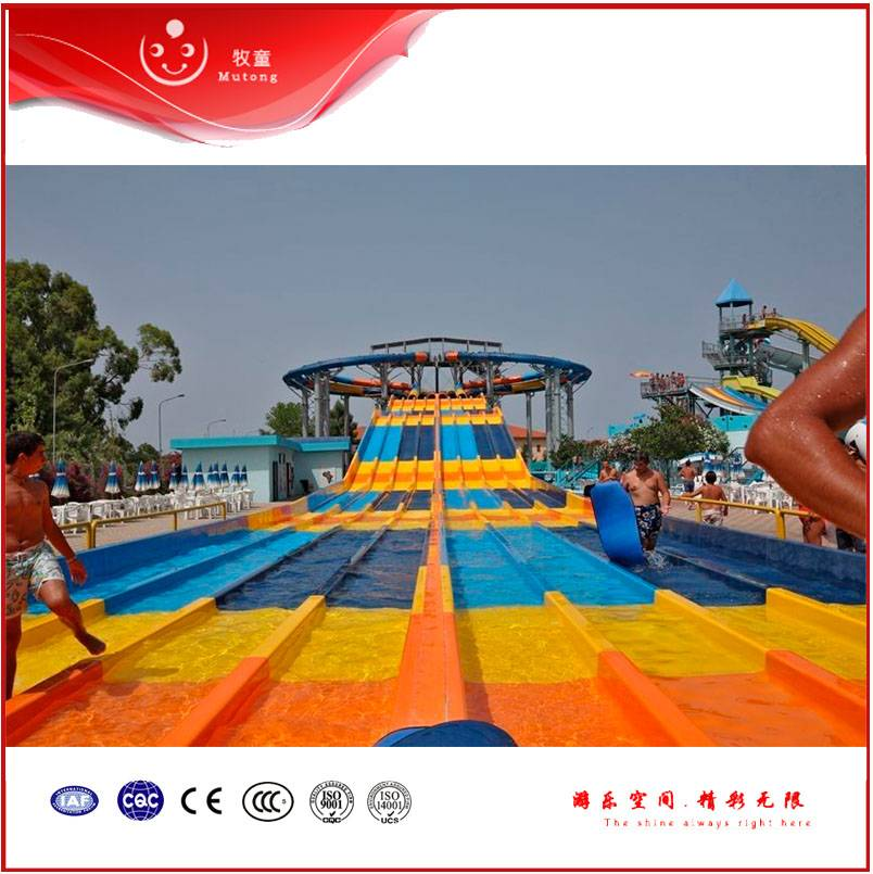2015 new product for family and rainbow slide