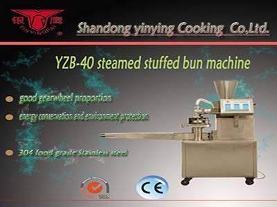YZB40 steamed buns kneading machine