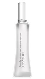 Breast Spray - Easy to Use, Breast Enhancement-Firmness & Stretch Marks Elimination