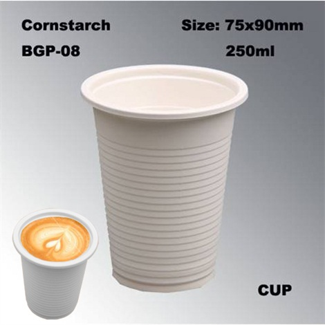 Hot Drinking Disposable Biodegradable Cornstarch Cup 8oz