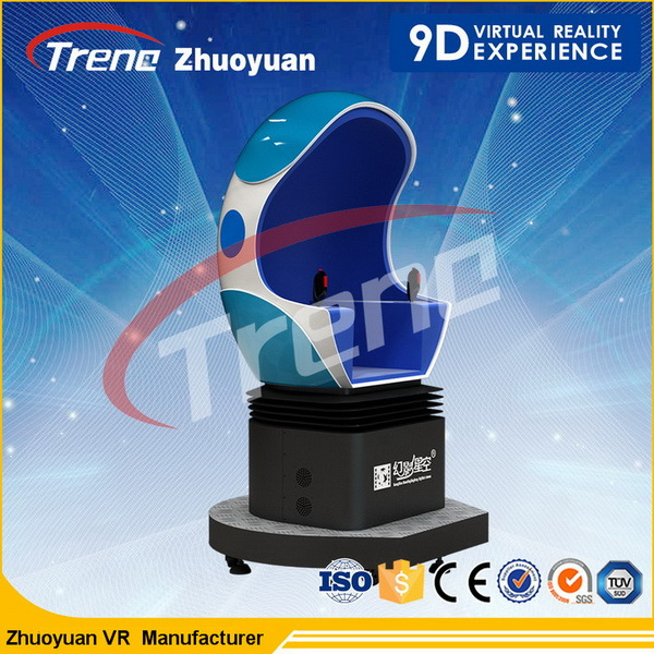 Multi Players Interactive 9D Cinema Simulator 2 Seats 360 Degree Motion With Rotation
