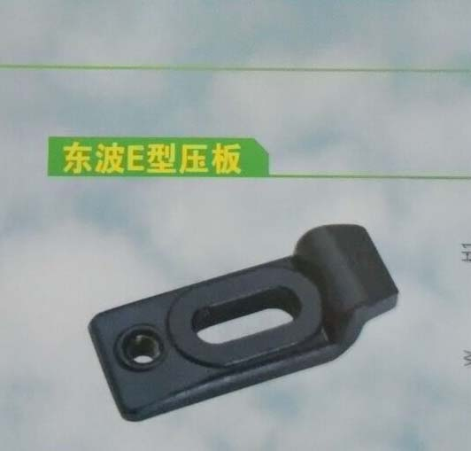 DongPo forged precision E-clamps for molding