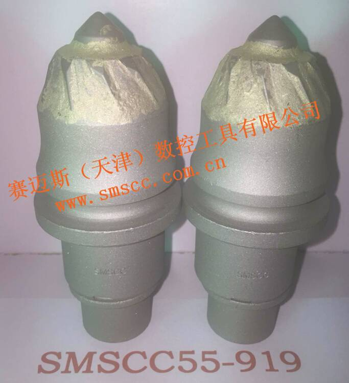 SMSCC tungsten carbide square bits in Coal Mining Use