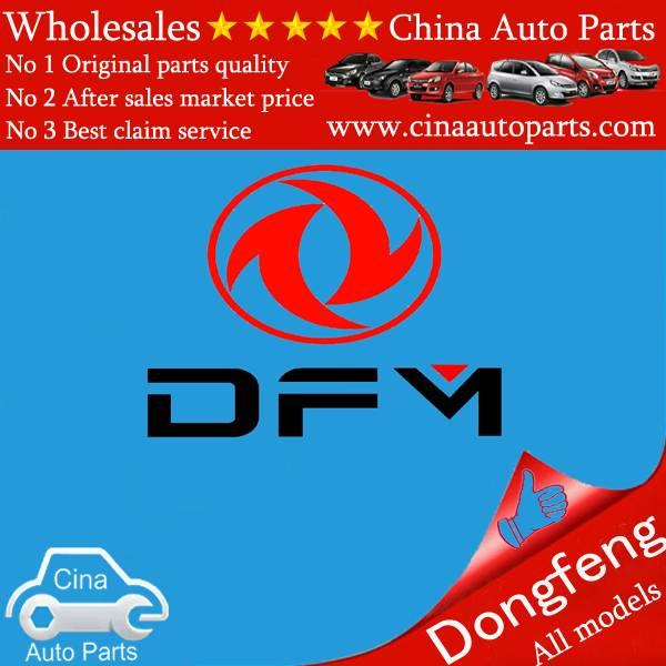 dongfeng parts dongfeng sokon parts fengshen parts truck parts