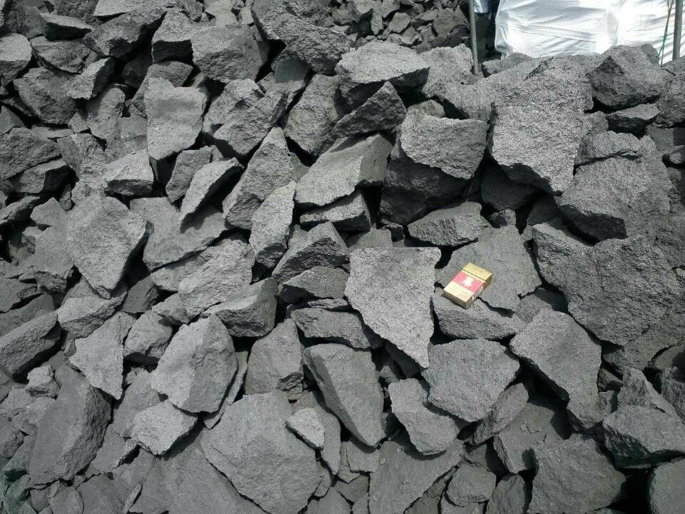 China smelting fuel carbon anode scrap