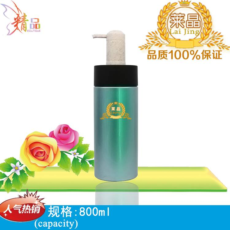 Chinese packaging factory supply export daily chimecal products packaging bottles 800ml Body lotion