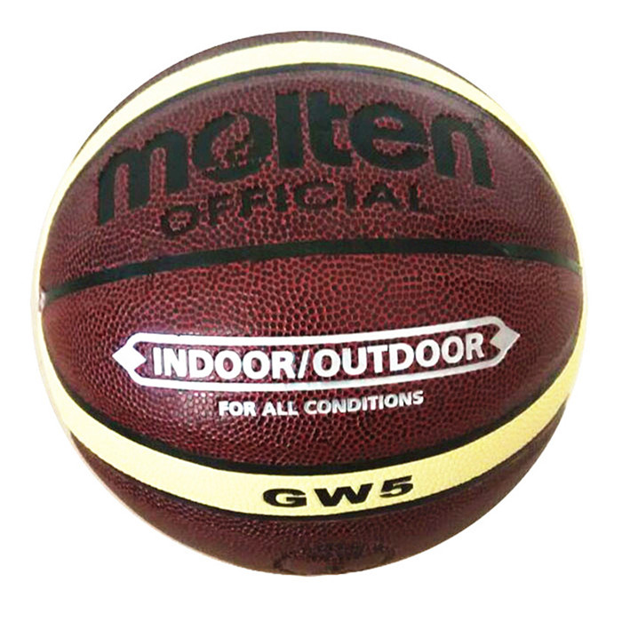 Molten GW5 basketball size5 basketball for kid
