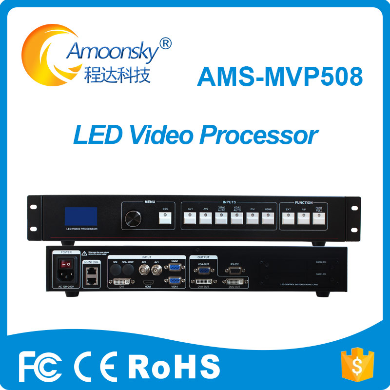 mvp508 led color color video quad processor video wall splitter led p10 rgb display module