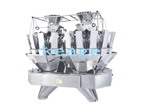 SB-PC-W-16A2  Multihead weigher