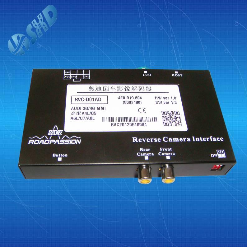 Reverse Camera Video Interface for Audi 3G/4G MMI RVC-D01