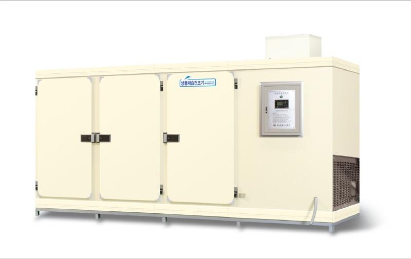 Cool air dehumidifier dryer