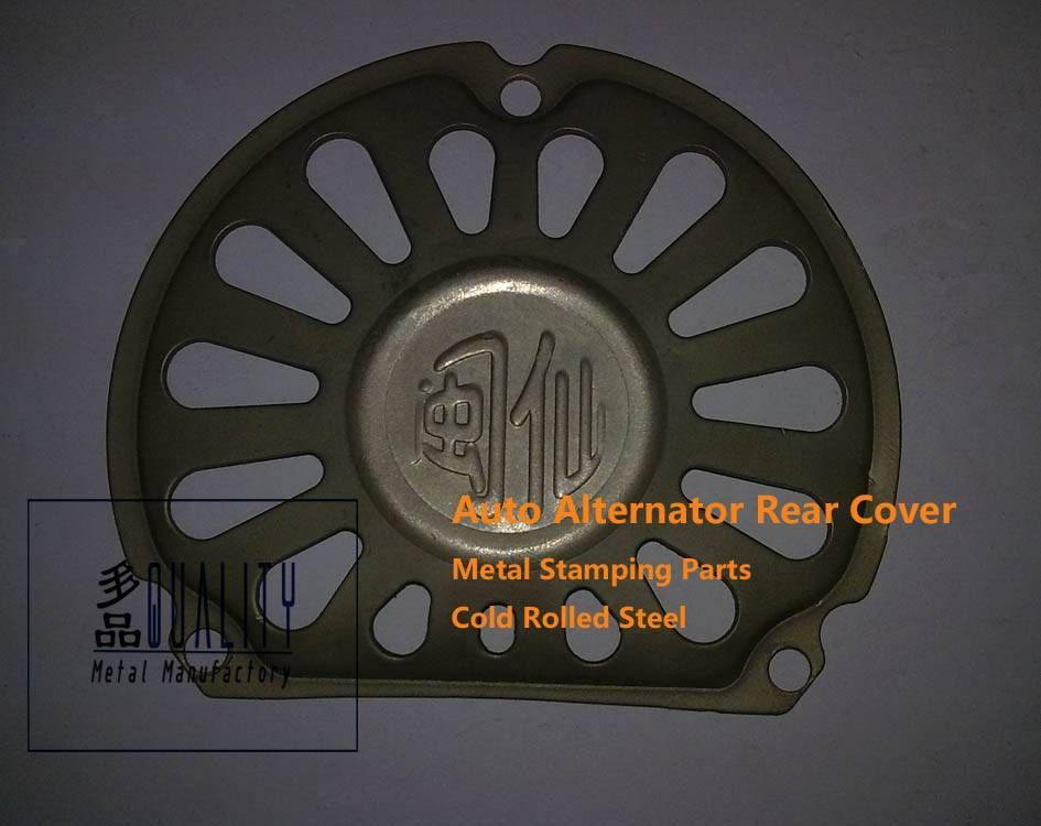 Auto Alternator Rear Cover Cold Rolled Steel stamping parts
