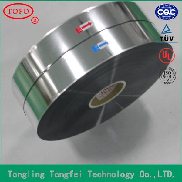 opp plastic film rolls from capacitor factory in anhui