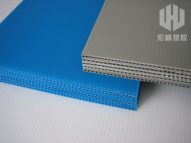 Printable PP plastic corrugated sheet