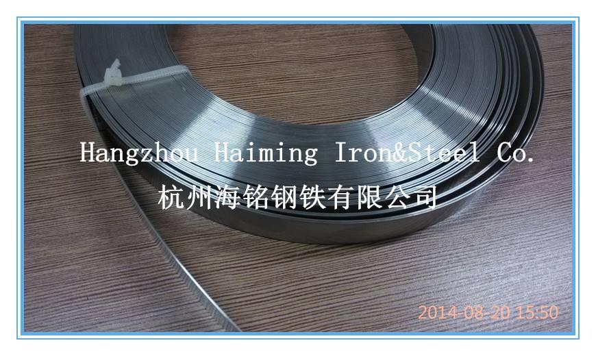0.5mm thickness 200 300 400 series steel strip round edge