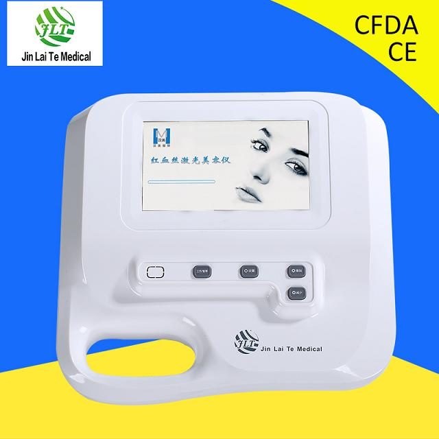 Professional 980nm semiconductor laser spider veins facial redness removal