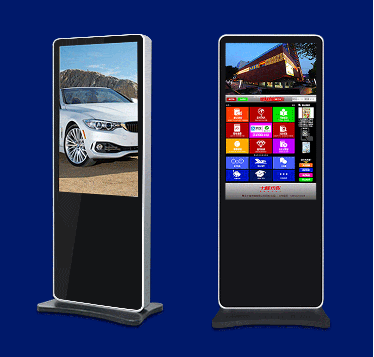 55'' 4000:1 touch screen outdoor highlight standing all on one ad player