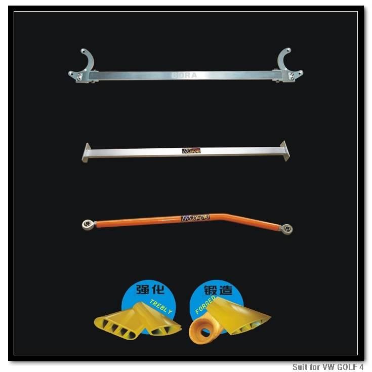Aluminum Auto Strut bar or Lower arm bar for VW JETTA (4,5) GOLF BORA GOL
