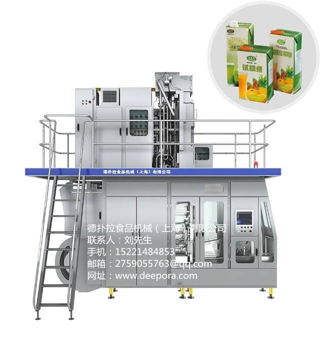 fruite juice machinery